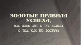 skachannye_fayly__1_