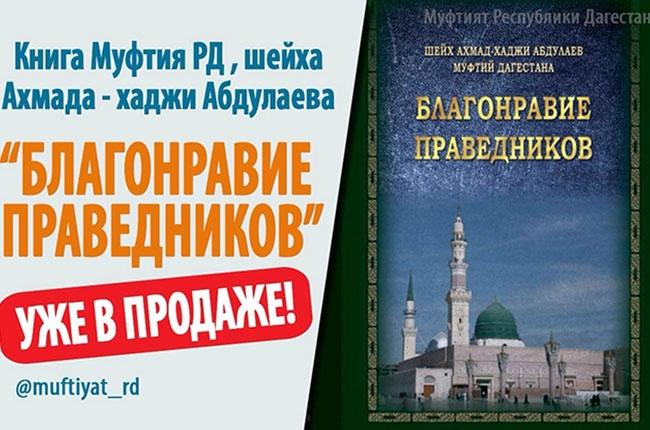 kniga_kudiyava_01