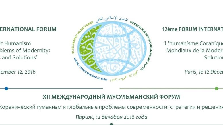 12-forum