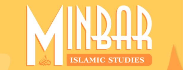 Minbar. Islamic Studies - международный рецензируемый научный журнал